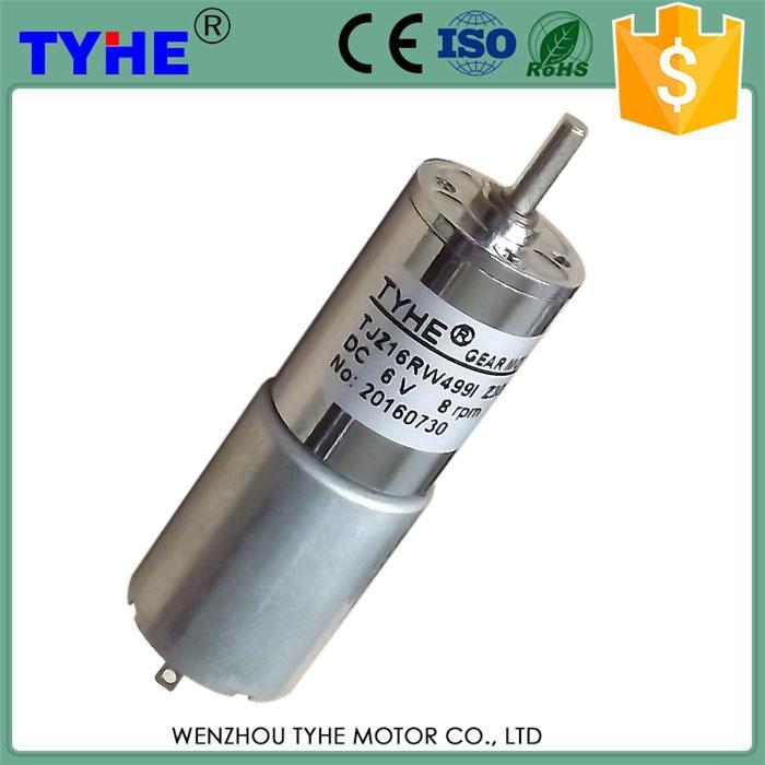 永磁16MM中心圆盖直流减速电机