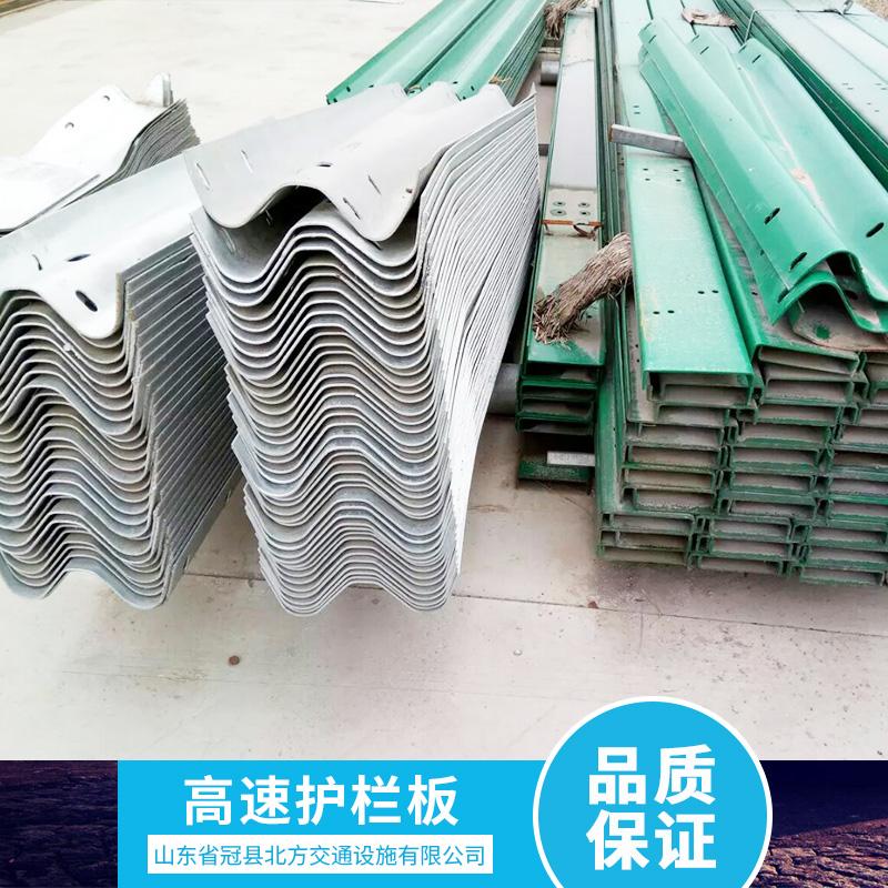 北方交通设施供应镀锌高速护栏板生产厂家直销批发价格-哪里有卖