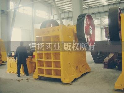 砂石生产设备销售