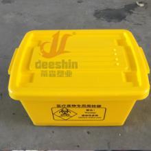 60升医疗周转箱 黄色医用药品箱黄色60L危险化学品塑料容器  医疗周转箱 黄色医用药品箱图片