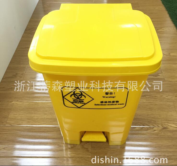 医疗黄色垃圾桶   医疗黄色垃圾桶厂家直销  医疗黄色垃圾桶供应批发  医疗黄色垃圾桶生产厂家