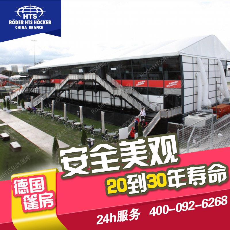工厂销售:3月双层篷房7折优惠欢迎选购