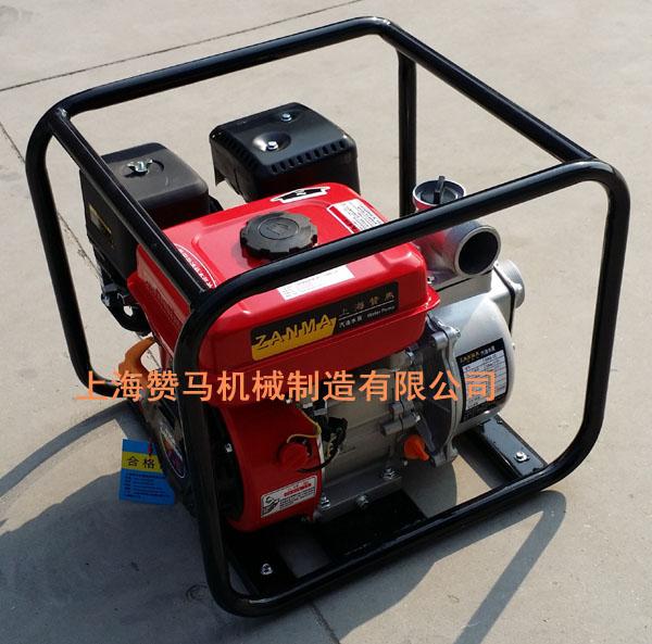 赞马2寸汽油机水泵7.5马力抽水机花园用马路用家用农田灌溉用