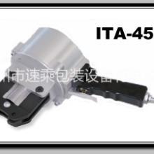 广州速乘ITA-45钢带咬扣机厂家  钢带咬扣机价格合理  有意请来电批发