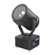 万迪厂家直销生/批发LED探照灯批发