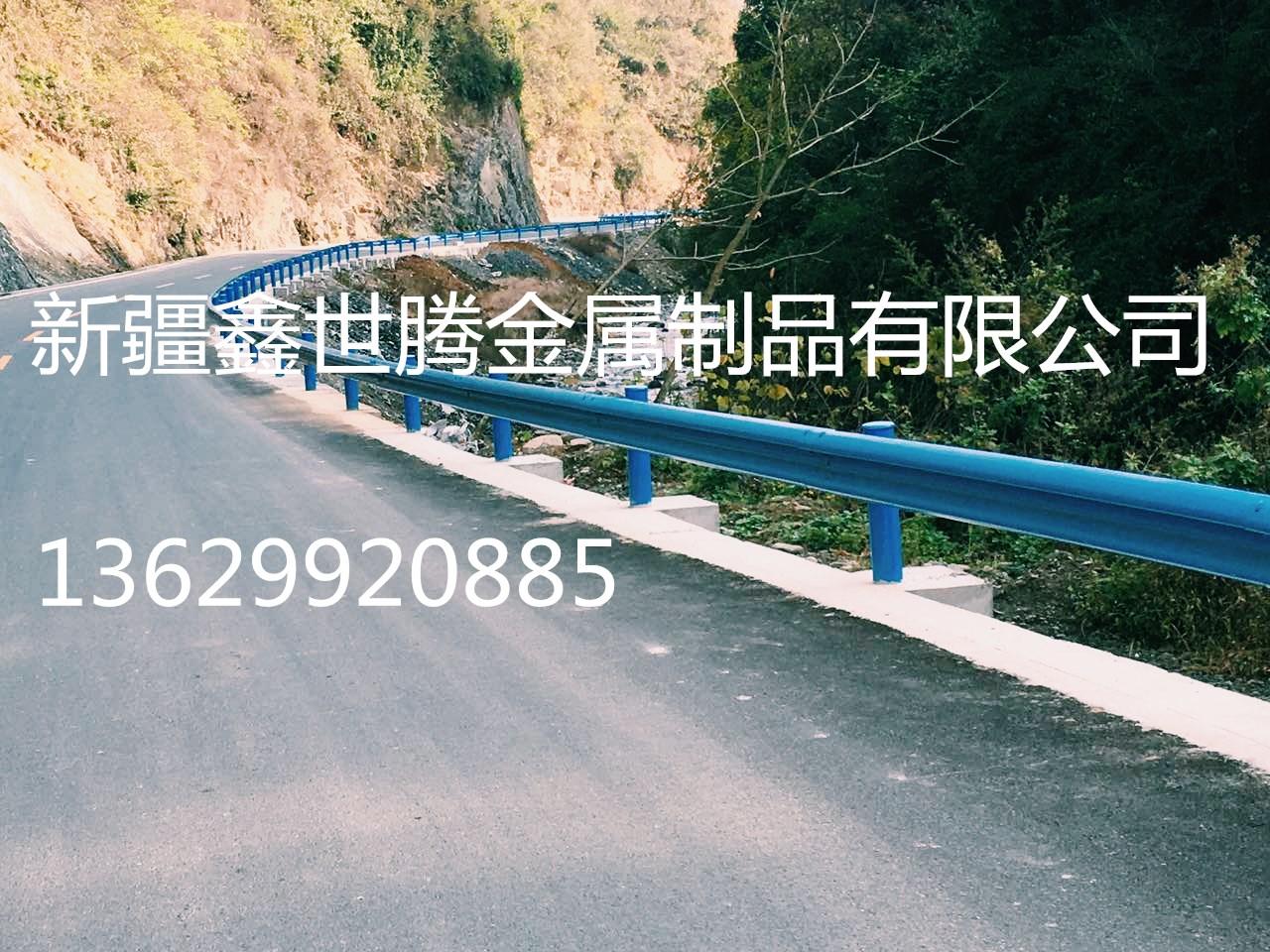 新疆库尔勒专业生产高速防撞护栏 高速防撞波形梁钢护栏事故多发路段国道省道