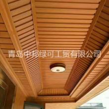 供应青岛李沧木塑挂板生产厂家-优质的木塑挂板供货商 青岛李沧木塑挂板生产厂家安装批发