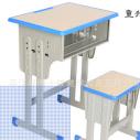 学生课桌椅图片