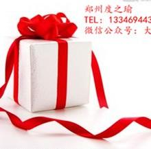 河南 节日礼品推荐