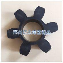 【品质保证】联轴器 橡胶 六角梅花垫 厂家直销批发