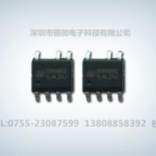 SD8585S集成电路ICled 线性ic电源适配器充电器IC