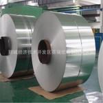 板材批发 板材 板材生产厂家 板材定制