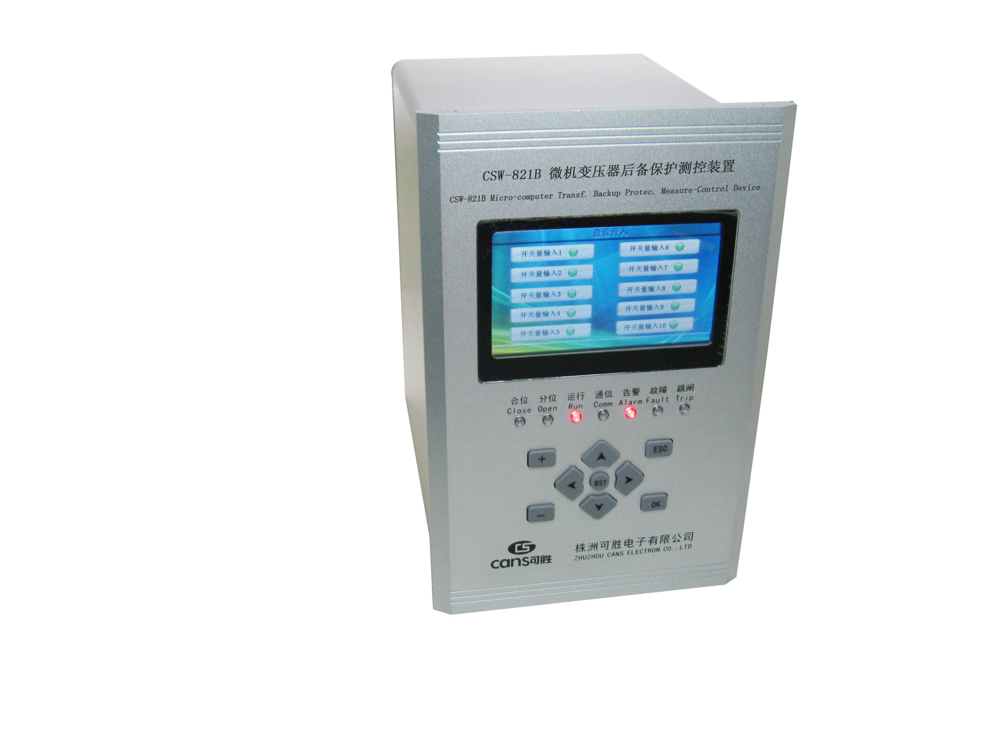 CSW-821B微机变压器后备保护测控装置 兼容SEEC-821B  湖南株洲可胜电子厂家直销