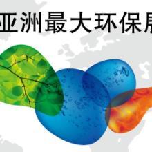 2020上海第二十一届中国环博会