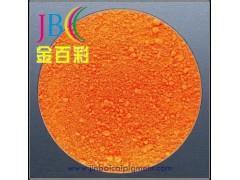 工厂直销 环保 彩色塑料铅笔 文具蜡笔油画棒用 永固橘黄颜料