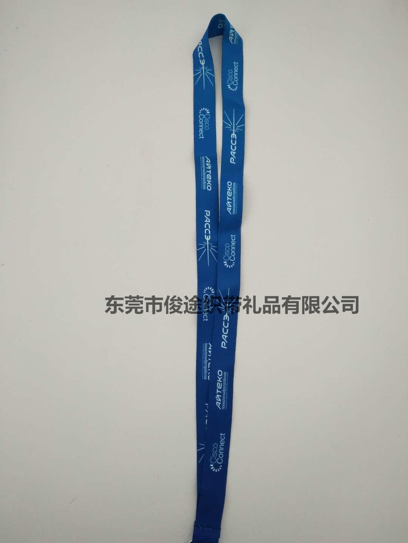 证件挂绳定做 双面印刷 精配可自由伸缩易拉扣