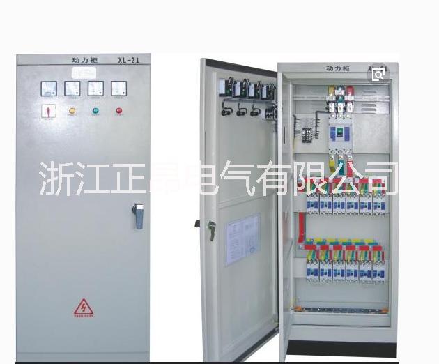 XL-21落地动力柜生产厂