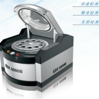 X射线荧光光谱仪EDX6000B-天瑞矿石分析仪-水泥分析仪-钢铁成分分析仪-合金成分分析仪 X射线光谱仪