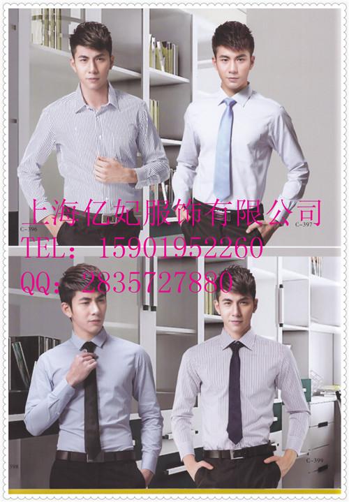 男士长袖衬衫订做 全棉衬衫新款 银行男衬衣 电信营业员衬衫订制