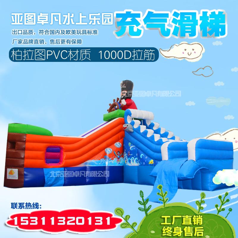 陕西户外支架游泳池大型水上乐园设备充气滑梯
