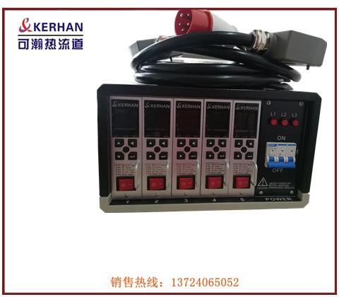 广东热流道温控箱5组温控箱供应商\广州热流道温控箱厂家