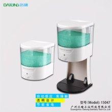 600ml感应皂液器 壁挂式全自动感应皂液盒 智能视液器 电子感应皂液机