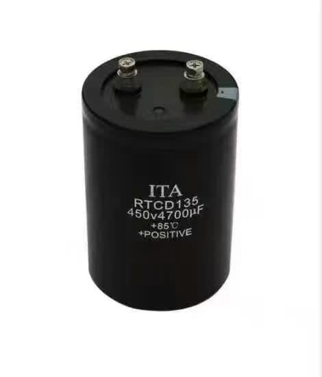 宝安电容器厂家-宝安电容器-电容生产厂家-螺栓电容器-牛角电解电容-日田电容器