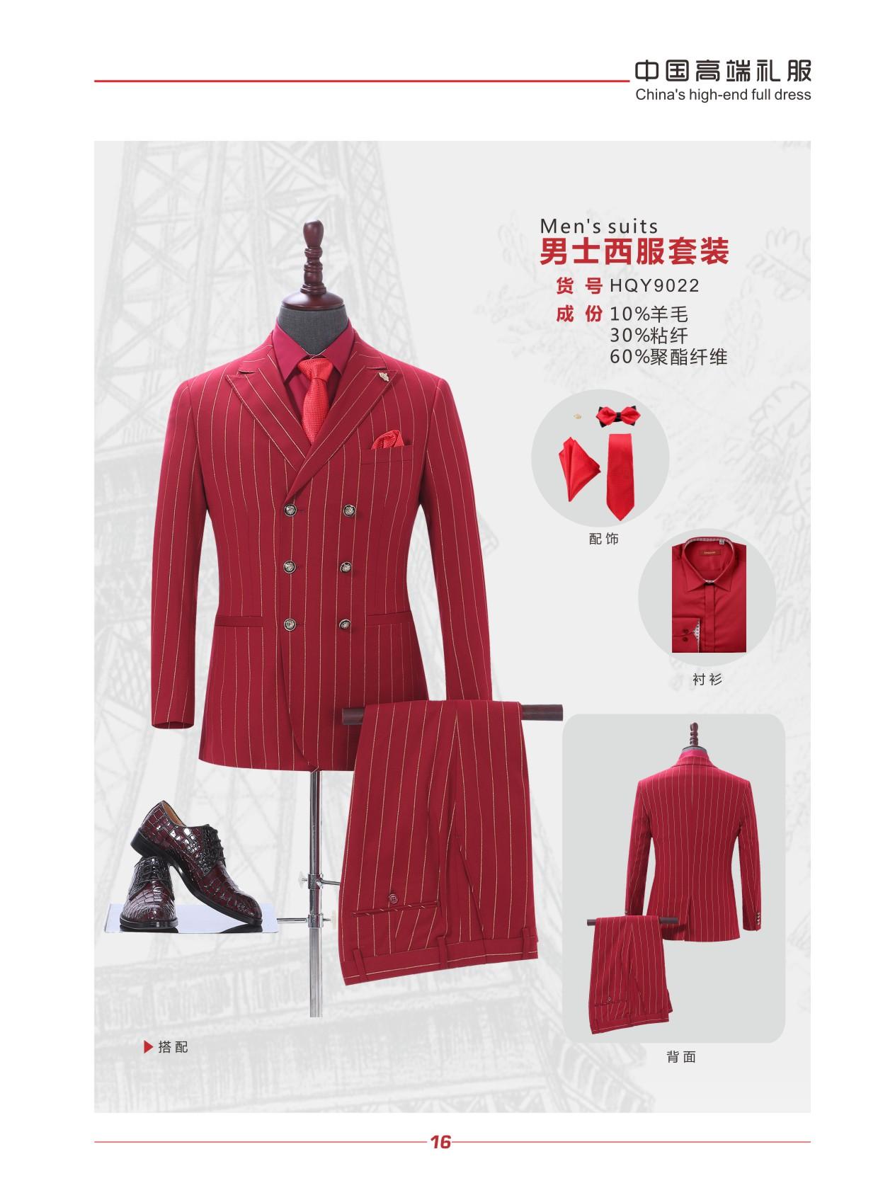 威海韩版西服版型比较好的西服店