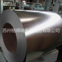 苏州不锈钢带厂家  苏州不锈钢带价格 苏州不锈钢带批发批发