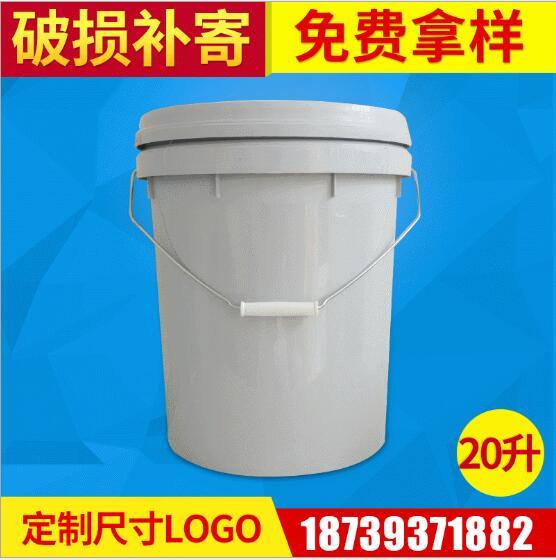 颜料桶   颜料桶生产厂家  颜料桶厂家直销   颜料桶供应批发
