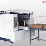 上海哪里有PE打包机生产供应商|上海PE打包机生产厂家|自动打包机供应商|自动打包机生产批发