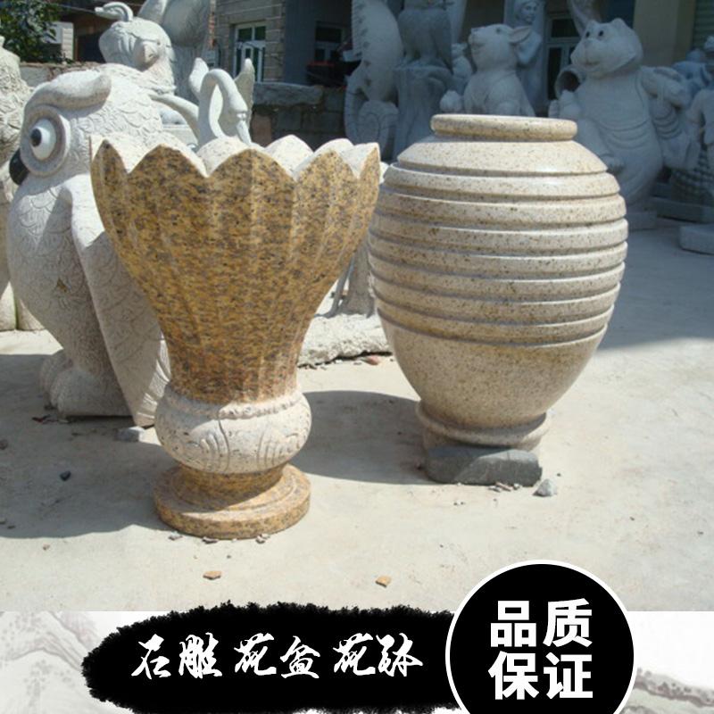 振宏石材供应石雕花盆花钵雕塑 优质工艺雕刻摆件 厂家直销批发