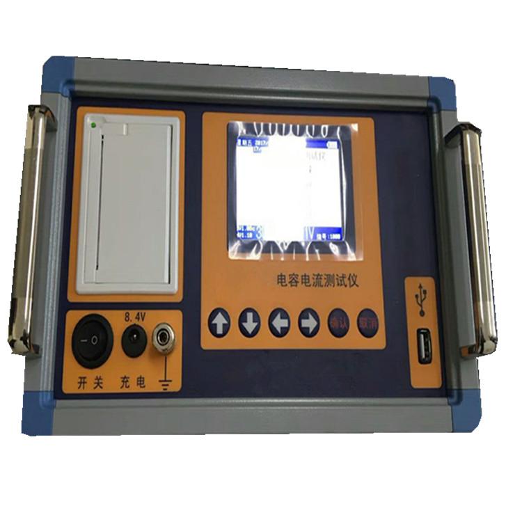 YSB8501电容电流测试仪
