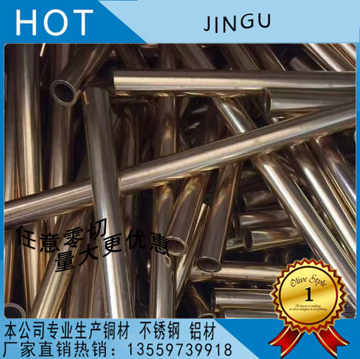 黄铜管H65 国标黄铜毛细管 H65无铅光亮黄铜管 黄铜毛细管切割