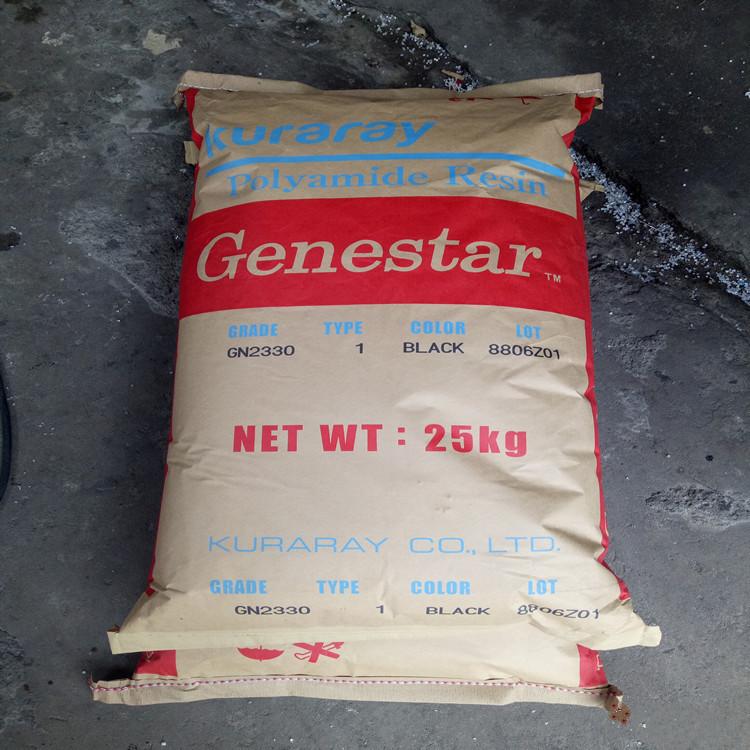 无溴级PA9T Genestar GP2450NH-2 电气/电子应用领域/插件/连接器