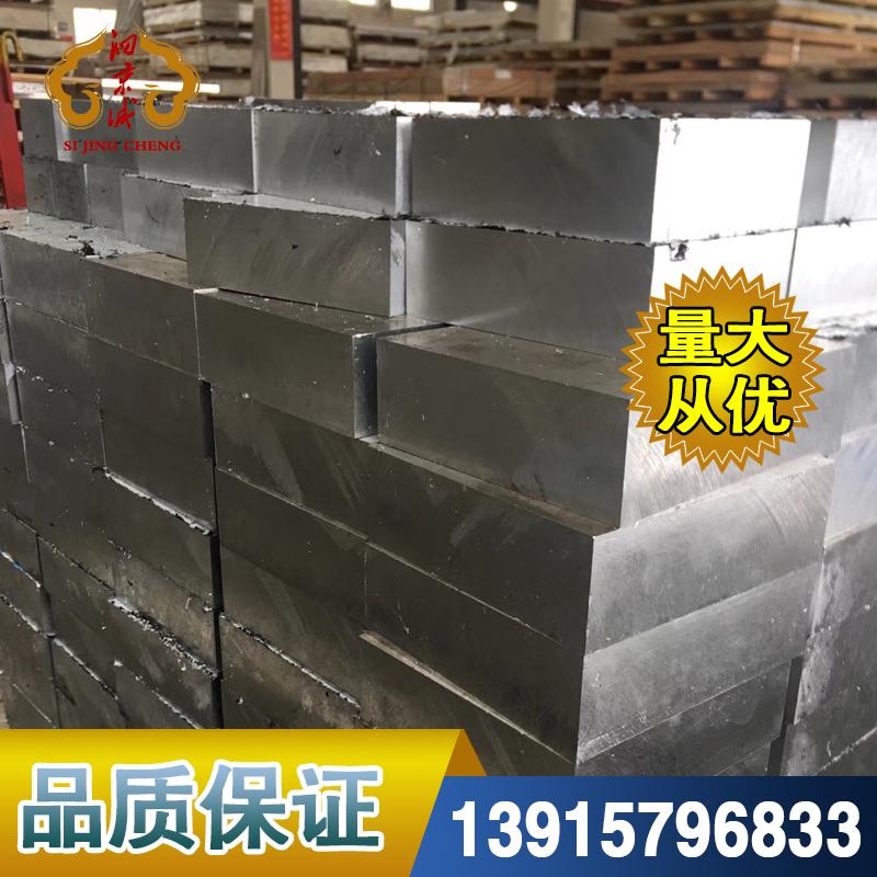 6082铝板 万吨现货 优质铝合金6082铝棒铝管铝型材