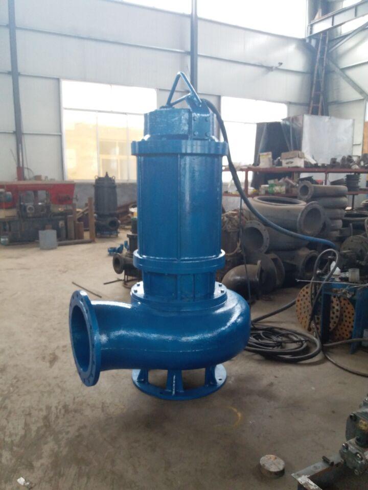 75KW污水泵/潜水式排污泵 75KW污水泵