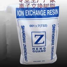 秦皇岛水处理设备原料树脂