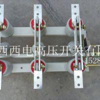 西安GN19-12/630A高压隔离开关 GN19-12/400A隔离开关