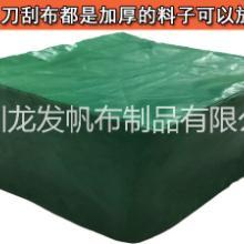 防雨罩防护罩帆布罩子 PVC防护罩工厂低价促销 质量好 油布雨罩图片