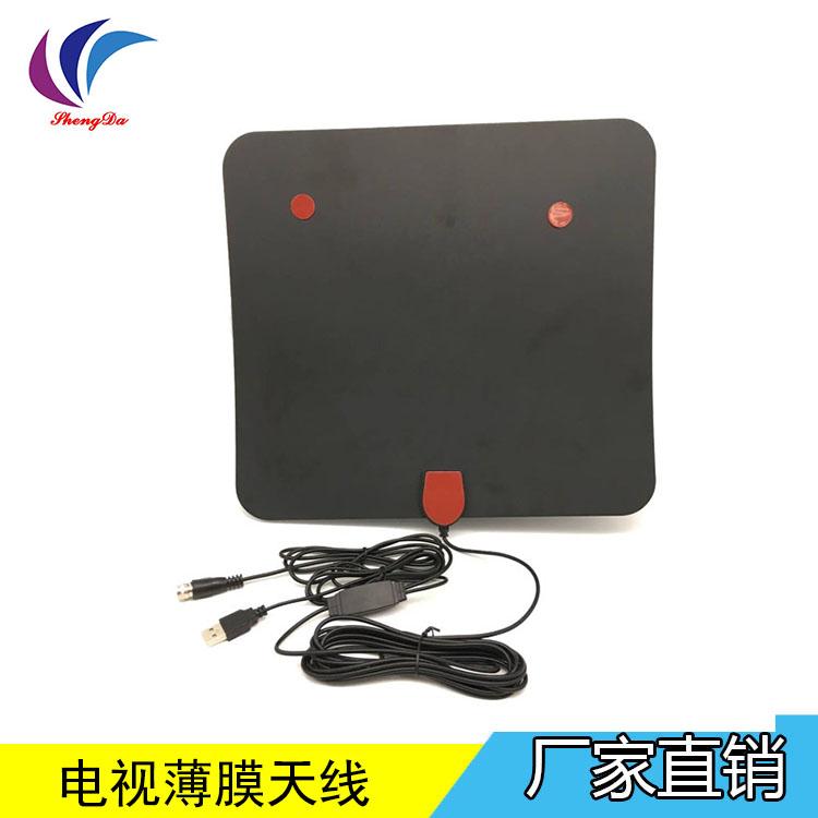 深圳市晟达 ATSC HDTV室内薄膜天线 厂家直销