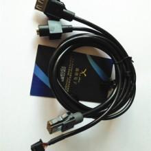 汽车LVDS线束汽车影音线车载线USB线车载USB连接线