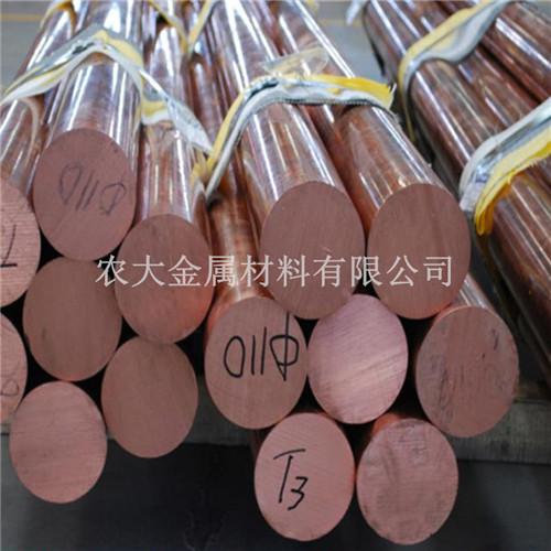紫铜棒用途 15mm紫铜棒 工业专用