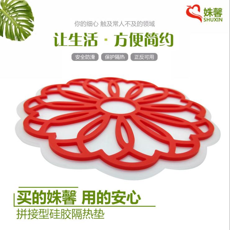 硅胶隔热餐垫 防滑胶垫 花瓣形状 锅垫 餐桌保护垫 电商优质货源 硅胶隔热餐垫价格
