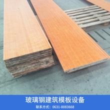 玻璃钢建筑模板设备 新型建筑模板材料FRP复合建筑模板批发