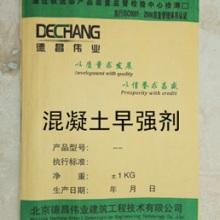 早强剂 提高早期强度材料