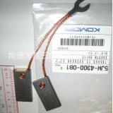 TD546S 日立碳刷价格 日立碳刷价格TD546S