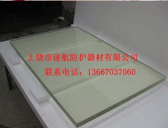 x光室观察查窗防射线铅玻璃直销 15mm 3mmpb防辐射铅玻璃