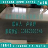双面硬化2mm透明PC耐力板直销 厂家单面硬化2mm茶色PC耐力板直销