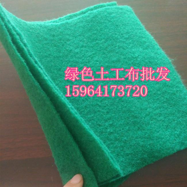 400g绿色土工布 建筑垫层防护土工布加厚款定制批发 黑色土工布